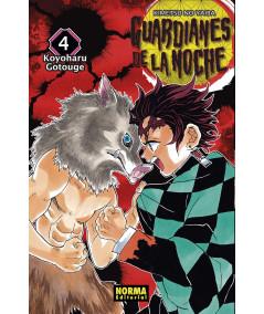 GUARDIANES DE LA NOCHE 4 Comic y Manga