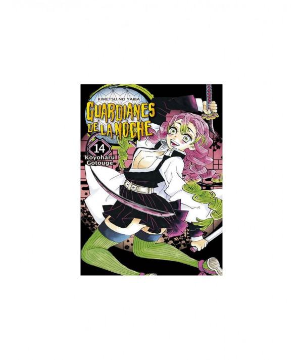 GUARDIANES DE LA NOCHE 14 Comic y Manga