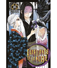 GUARDIANES DE LA NOCHE 16 Comic y Manga