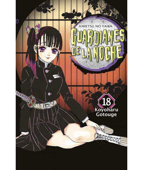 GUARDIANES DE LA NOCHE 18 Comic y Manga