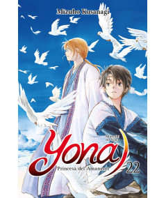 YONA, PRINCESA DEL AMANECER 22 Comic y Manga